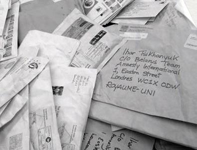 photo courtesy of Amnesty International